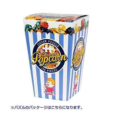108ピース ジグソーパズル キャンディコレクション キャラメルポップコーン マイクロピース(10x14.7cm)