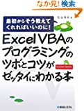 Excel VBAvO~Oc{Rc[b^C{\!Excel2007/2003