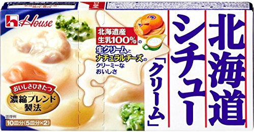 ハウス 北海道シチュークリーム 180g×5個