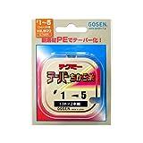 ゴーセン(GOSEN) ライン テクミーPEテーパー 力糸 13m×2本継 赤 1.0~~5号 GT-490R~