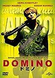 ドミノ[DVD]