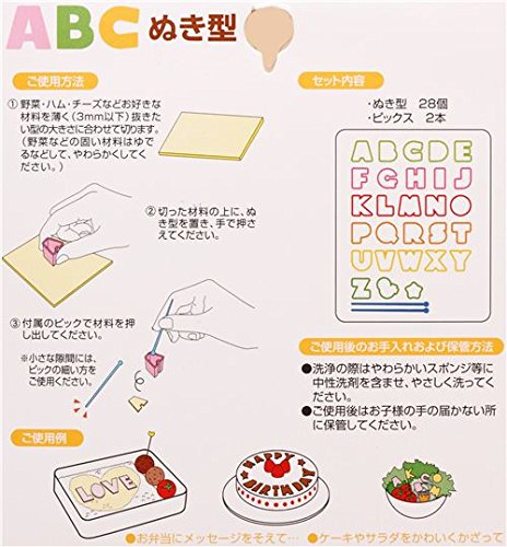 buy kawaii kitchen dining tableware direct from usa alphabet abc bento food cutters deals for. Black Bedroom Furniture Sets. Home Design Ideas