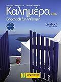 Kalimera Neu - Lehrbuch mit 2 Audio-CDs: Griechisch für Anfänger