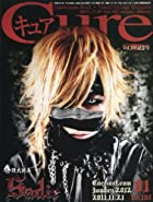 Cure (キュア) 2012年 01月号 [雑誌]()