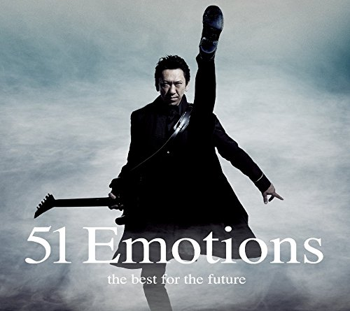 51 EmotionsはAmazonをチェック!