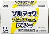 大鵬薬品工業 ソルマック5(サキノミP) 50mLx8本 ランキングお取り寄せ
