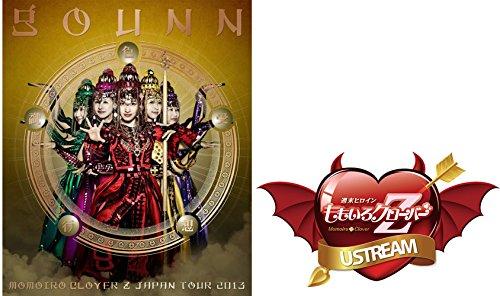 ももいろクローバーZ JAPAN TOUR 2013「GOUNN」LIVE Blu-ray(ももいろクローバーZ特別動画付)