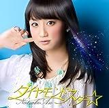 starry-eyed future♪麻生夏子