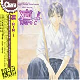Chara CD Collection 凛-RIN-!