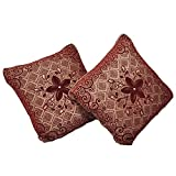Bhavya Chenille 2 Cushion Cover- Brown, 45 X 45 Cm - B011TQ7G0A