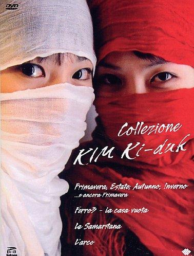 collezione-kim-ki-duk-primavera-estate-autunno-inverno-e-ancora-primavera-ferro-3-la-casa-vuota-la-s