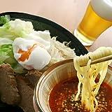 ご当地麺 広島つけ麵 「辛辛つけ麵」辛味パウダー付 さらに激辛に しこしこ 低温熟成麺 (5袋)