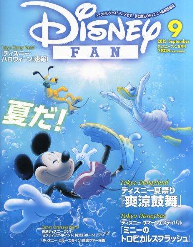 Disney FAN (ディズニーファン) 2013年 09月号 [雑誌]