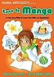Kana de Manga (Manga University Presents)