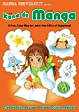 Kana De Manga: A Fun, Easy Way to Learn the ABCs of Japanese (4921205019) by Kardy, Glenn