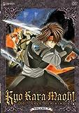 Kyo Kara Maoh! V7 God