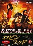 ロビン・フッド DVD-BOX  レジェンドI