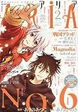 ARIA (アリア) 2012年 02月号 [雑誌]