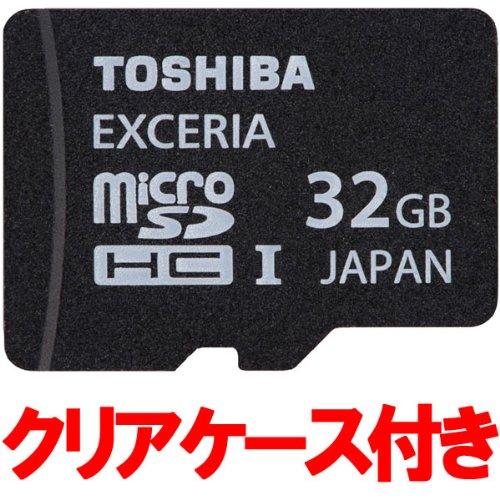 東芝 日本製 Toshiba microSDHC UHS-I 32GB EXCERIA超高速95MB/秒 並行輸入品