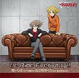 TVアニメ『カードファイト!! ヴァンガード リンクジョーカー編』キャラクターソング「We Ride Everyday!!」