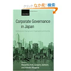 Corporate Governance in Japan: Institutional Change and Organizational Diversity