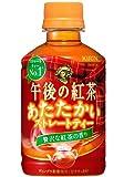 キリン 午後の紅茶 あたたかいストレートティー【ホット用】 280mlペットボトル 24本入 3ケース