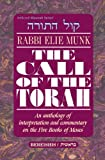img - for Call of the Torah: 1 Bereishis (ArtScroll mesorah series) book / textbook / text book