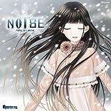 NOISE - tone of mind -