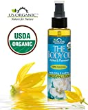 Ylang Ylang Body Oil 5 oz