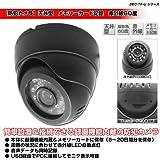【Broadwatch】屋内型録画機内蔵防犯カメラ
