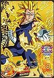 【シングルカード】限定)ベジータ(SS3)(カードグミ13)/プロモ JPBC3-03
