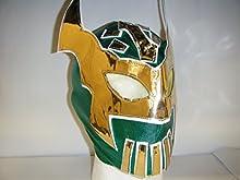 Sin Cara-Máscara de niños con cremallera verde esmeralda