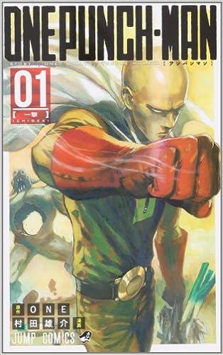 最新版『ワンパンマン』 強さランキング(実戦のみ参考)