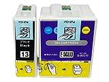 エプソン EPSON IC - 1 BK 13 ( 黒 ) + IC - 5 CL 13 ( カラー ) 互換 インク カートリッジ