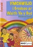img - for Ymchwilio I Gredoau Ar Waith Yn Y Byd (Cyfres Ymchwilio I Themau) (Welsh Edition) book / textbook / text book