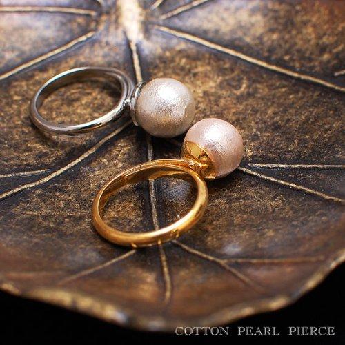 AMANOGAWA シンプルで使いやすい コットンパール 指輪 ( リング ) レディース フリーサイズ シルバー×ホワイト