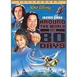 Around the World in 80 Days (Full Scr...