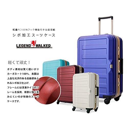 LEGEND WALKER スーツケース キャリーケース 4輪 TSAロック ポリカーボネート シボ加工 高品質 85L ts-5088-68 (ネイビー)