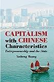 上海的「買弁資本主義」が中国(...