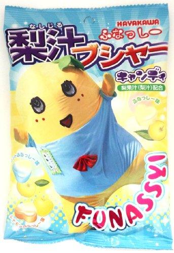 早川製菓 ふなっしー 梨汁ブシャーキャンディ 80g×6袋