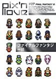 echange, troc Collectif - Pix'N Love N 27 - Final Fantasy VI