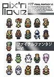 echange, troc Collectif - Pix'N Love N 27 - Final Fantasy VI