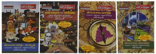 T.S.P.S.C Combo Of 4 Books By Annapurna Publishers (Telugu)