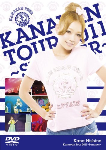 Kanayan Tour 2011~Summer~ [DVD]