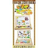 (エイチケーエイチ) HKH 動物集合 木製 動物 パズル おもちゃ キッズ 子供 飾り マグネット アニマル (A1)