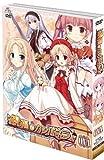 祝福のカンパネラ OVA [DVD]