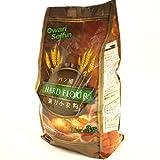 尾張製粉 強力小麦粉(最高級1等粉使用)パン用 1pac(1kg×3袋入)