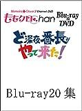 �w�����N��Chan�x��4�e �ǐ[�遚�Ԓ�������ė����I�@Blu-ray��20�W
