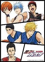 「黒子のバスケ」第3期BD全9巻予約開始。ドラマCDなど同梱