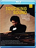 Touching the Sound (BluRay) [Blu-ray]